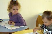 английский для детей в Бутово