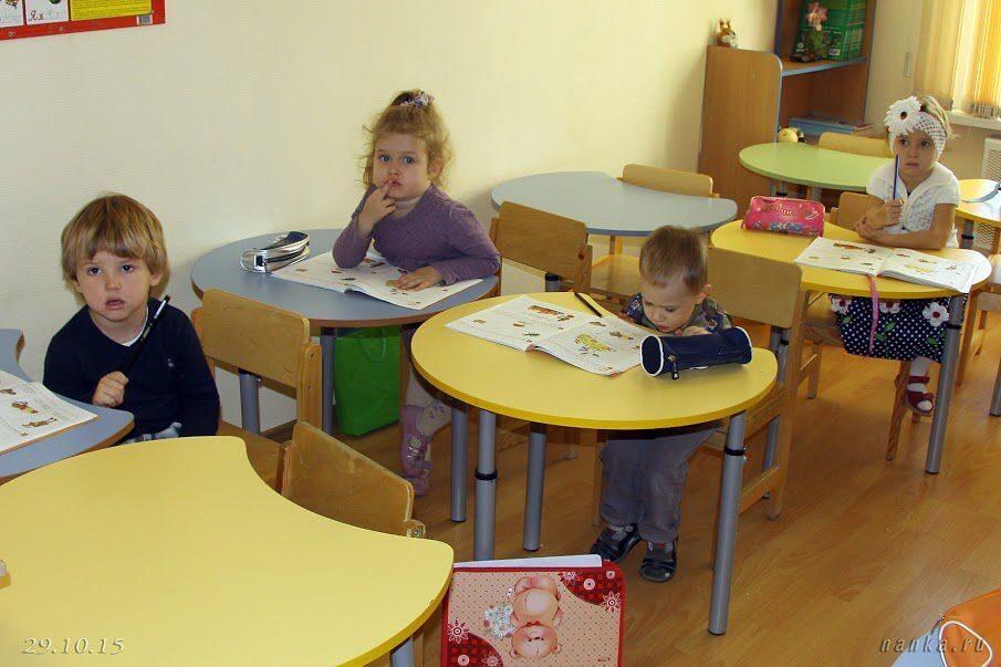 Детский центр в Южном Бутово