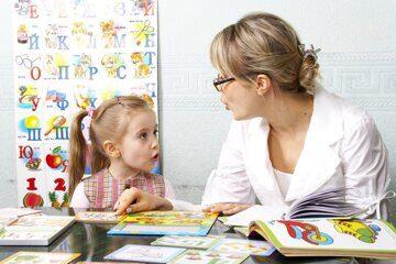 секции для детей в Бутово