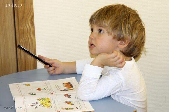 курсы для детей в Бутово